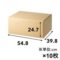 【10枚セット】120サイズ 高さ調節できる段ボール L×10枚[4549509155201×10]