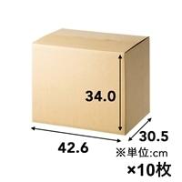 【10枚セット】120サイズ 高さ調節できる段ボール M-1×10枚[4549509173045×10]