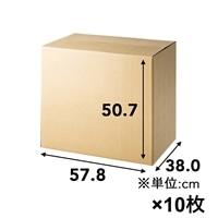 【10枚セット】160サイズ 高さ調節できる段ボール M-3×10枚[4549509173069×10]