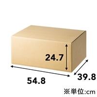 【訳あり商品】120サイズ 高さ調節できる段ボール L(本体一部破損)