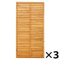 【セット販売】【SU】木製 ルーバーラティスフェンス 90×180cm[4549509102328×3]