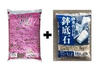 【セット販売】きれいな花を育てる培養土 25L H&鉢底石10L