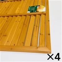 木製 ルーバーラティスフェンス 90×120cm[4549509102311×4]