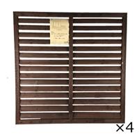 【セット販売】木製ルーバーラティスフェンス90X90cmDBR[4549509376590×4]