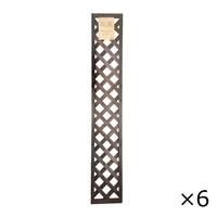 【セット販売】木製ラティスフェンス 30X180cmDBR[4549509376422×6]