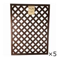 【セット販売】木製ラティスフェンス 90X120cmDBR[4549509376408×5]