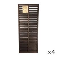 【セット販売】木製ルーバーラティスフェンス60X150cmDB[4549509376583×4]
