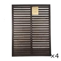 【セット販売】木製ルーバーラティスフェンス90X120cmDB[4549509376606×4]