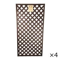 【セット販売】【SU】木製ラティスフェンス90×180cmDBR[4549509376385×4]