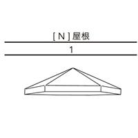 メッシュシェードガゼボ用替屋根シート【別送品】