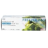 【訳あり商品】ダブルジッパー式冷凍保存用バッグ ミニ20枚入(パッケージ破損)