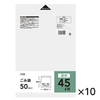 【ケース販売】ゴミ袋 45L 透明 50枚×10個[4549509324454×10]