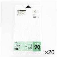【ケース販売】ゴミ袋 90L 半透明 10枚×20個[4549509324430×20]