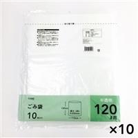 【ケース販売】ゴミ袋 120L 半透明 10枚×10個[4549509324447×10]