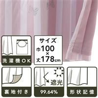 【訳あり商品】 カーテン ミニーマウス 100×178cm 2枚組  (キャンセル未使用)