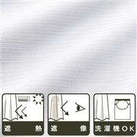 【訳あり商品】 遮像遮熱レースカーテン ポート 150×228 2枚組  (パッケージ破損・開封済)