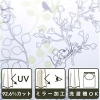 【訳あり商品】 ディズニー レースカーテン ミッキーマウス グリーン 100×175cm 2枚組 (キャンセル品)