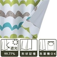 【セミオーダー】遮光カーテン アールト グリーン 100×150 Aフック 1枚【別送品】