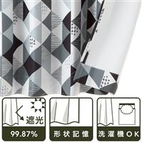 【セミオーダー】遮光カーテン ジオ グレー 100×185 Aフック 1枚【別送品】