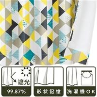 【セミオーダー】遮光カーテン ジオ イエロー 100×185 Aフック 1枚【別送品】