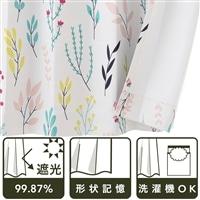【セミオーダー】遮光カーテン レーティア ピンク 100×185 Aフック 1枚【別送品】
