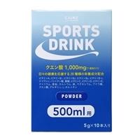 【訳あり商品】20種配合 スポーツドリンクパウダー 500ml用(賞味期限2017年5月31日)