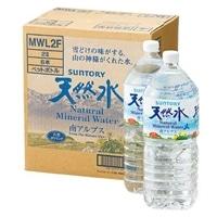 【訳あり商品】【ケース販売】サントリー 天然水 南アルプス 2L×6本(キャンセル未使用品・箱破損)