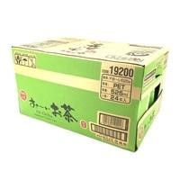 【訳あり商品】 【ケース販売】おーいお茶 緑茶525ml×24本 (旧パッケージ) 賞味期限2019年5月