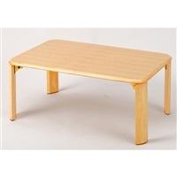 【訳あり商品】 A52 高さが変えられるテーブル TOT-9060  (箱破損)