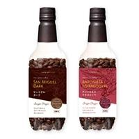 【数量限定】ミカフェート COFFEE HUNTERS お試しセット(コーヒー豆160g AM×1本、SM+×1本)合計2本【別送品】