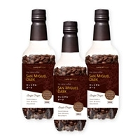 ミカフェート COFFEE HUNTERS サン ミゲル ダーク 3本セット(コーヒー豆160g×3本)【別送品】