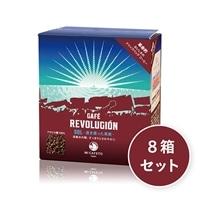 ミカフェート CAFE REVOLUCION ソル -透き通った果実- 8箱セット(ドリップバッグ60g×8箱)合計40P【別送品】