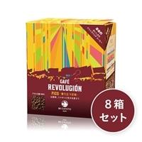ミカフェート CAFE REVOLUCION ピコ -香り立つ甘味- 8箱セット(ドリップバッグ60g×8箱)合計40P【別送品】