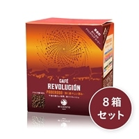 ミカフェート CAFE REVOLUCION ポデロッソ -強く雄々しい深み- 8箱セット(ドリップバッグ60g×8箱)合計40P【別送品】
