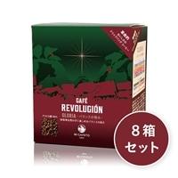 ミカフェート CAFE REVOLUCION グロリア -バランスの極み- 8箱セット(ドリップバッグ60g×8箱)合計40P【別送品】