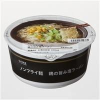 【訳あり商品】ノンフライ麺 鶏の旨み塩ラーメン 12食入り【賞味期限2019.11.26】