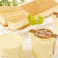 【2019年母の日カタログ】北海道プリン&チーズケーキセット