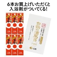 【数量限定】白鶴 サケパックまる  2000ml×6本 白鶴 入浴剤付き【別送品】