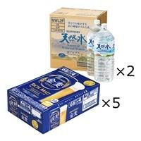 【ケース販売】サントリー 金麦(きんむぎ) 350ml×24缶×5ケース 天然水2L 6本×2ケース付き【別送品】