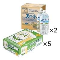 【ケース販売】サントリー 金麦 糖質off 350ml×24缶×5ケース+天然水2L 6本×2ケース付き【別送品】