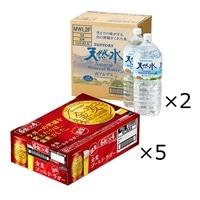 【ケース販売】サントリー金麦 ゴールドラガー 350ml×24缶×5ケース 天然水2L 6本×2ケース付き【別送品】