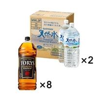 【ケース販売】サントリー トリス クラシック 4L×8本 天然水2L 6本×2ケース付き【別送品】