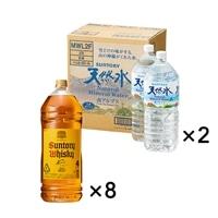 【ケース販売】サントリー 角瓶 4000ml×8本 天然水2L 6本×2ケース付き【別送品】