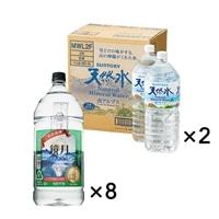 【ケース販売】サントリー 鏡月 25度 4L×8本 天然水2L 6本×2ケース付き【別送品】