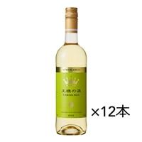 【ケース販売】王様の涙 白 750ml×12本【別送品】