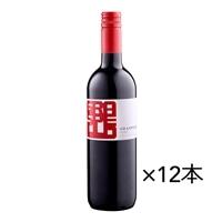 【ケース販売】サルバライ グラスペッロ 赤 750ml×12本【別送品】