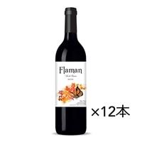 【ケース販売】フラマン 赤 NEW 750ml×12本【別送品】