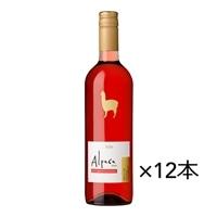 【ケース販売】サンタ ヘレナ アルパカ ロゼ 750ml×12本【別送品】