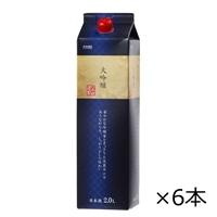 【ケース販売】CAINZ 日本酒 大吟醸 パック 2L×6本