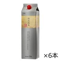 【ケース販売】CAINZ 日本酒 特別純米 パック 2L×6本